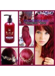 Професионална боя за коса цвят Червено Чили без амоняк за кичури и балеаж