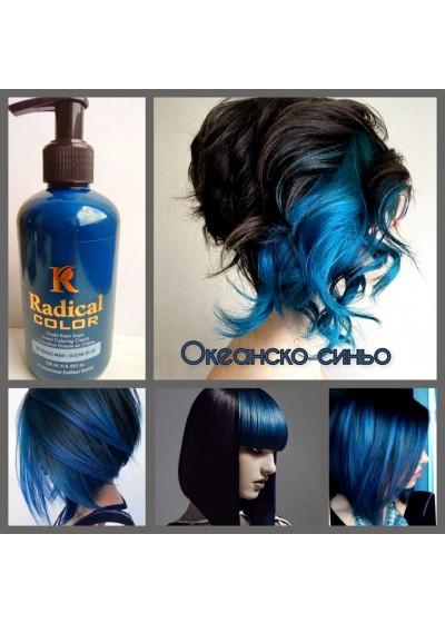 Боя за коса за балеаж и кичури цвят Океанско синьо - Radical
