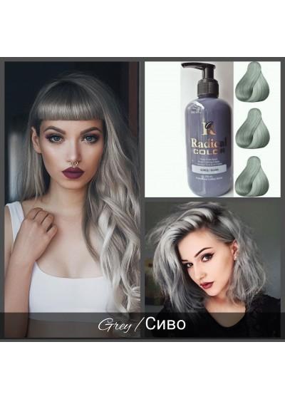 Боя за коса за балеаж и кичури цвят Сиво - Radical