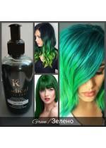 Боя за коса за балеаж и кичури цвят Зелен - Radical
