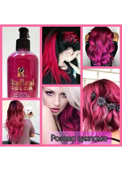 Боя за коса за балеаж и кичури цвят Розова циклама - Radical